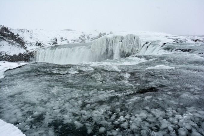 Godafoss z bliska Islandia