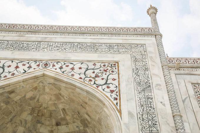 Indie Agra Taj Mahal koran