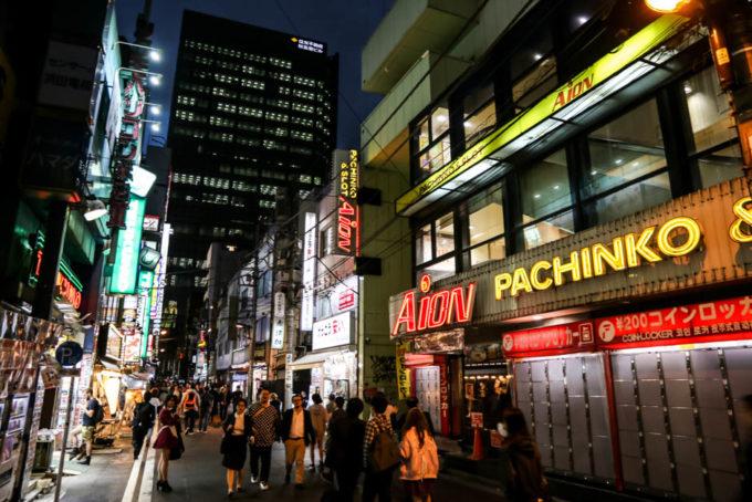 Akihabara Tokio pachinko