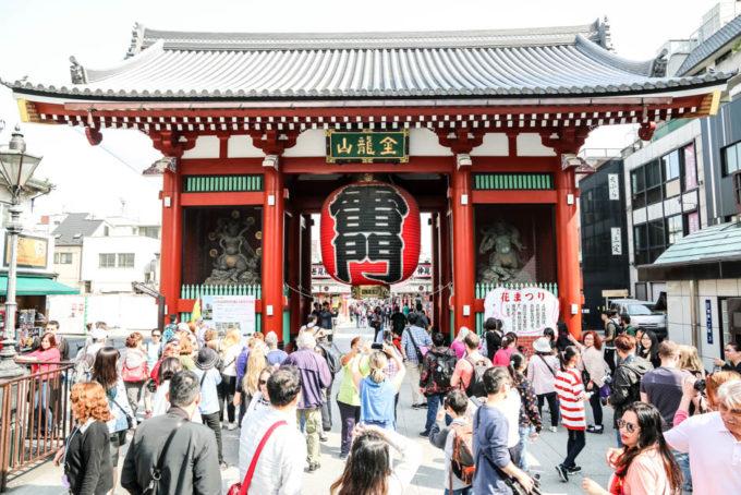 Brama Kaminari-mon Asakusa