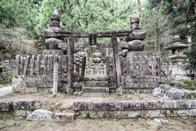 Cmentarz Okunoin Koyasan