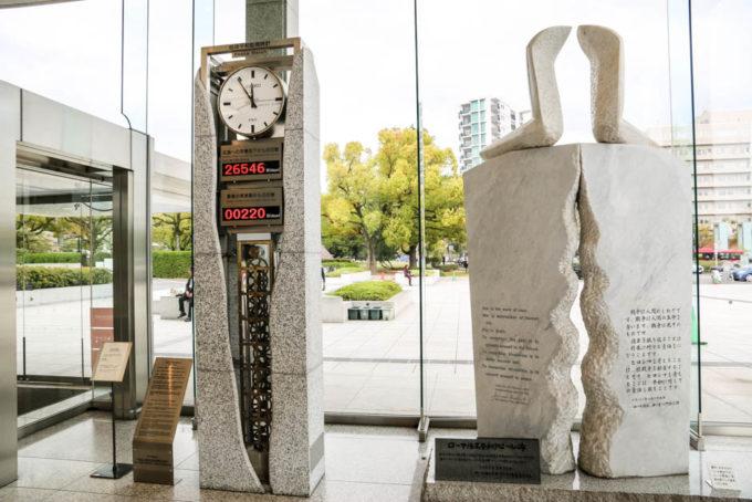 Muzeum Pokoju Hiroszima