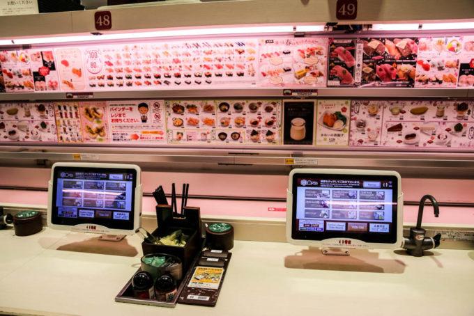 Shibuya automatyczne sushi