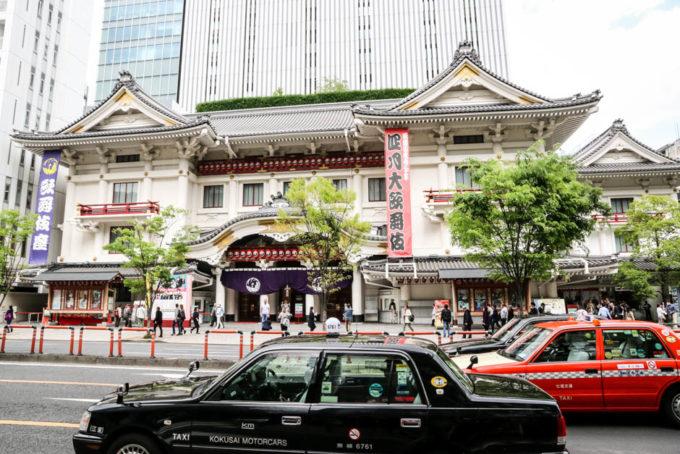 Teatr kabuki Kabukiza