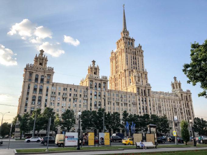 Hotel Ukraina Moskwa