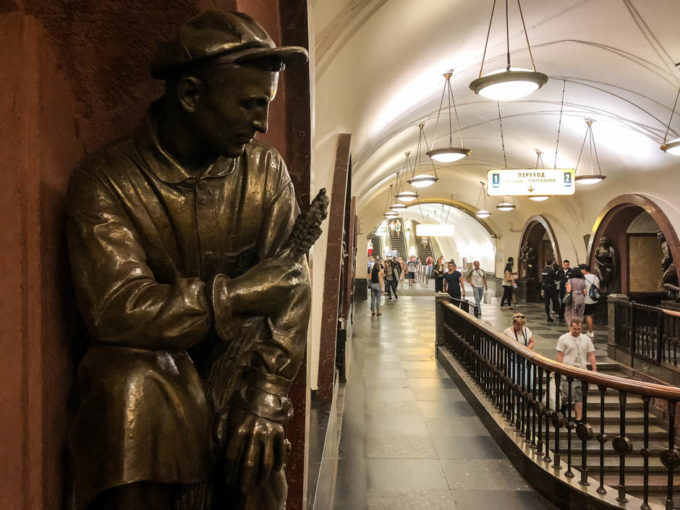 Moskiewskie metro