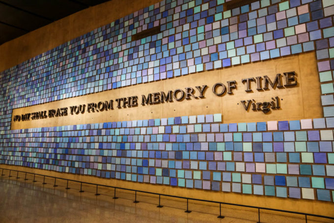 911 Muzeum