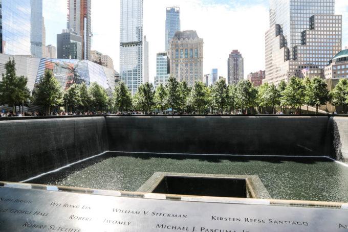 Nowy Jork Ground Zero
