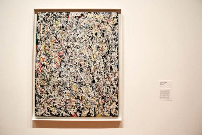 Nowy Jork MoMA
